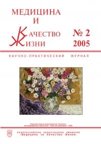 №2 2005