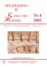 №4 2005