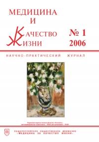 №1 2006