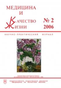 №2 2006