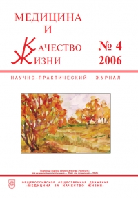 №4 2006