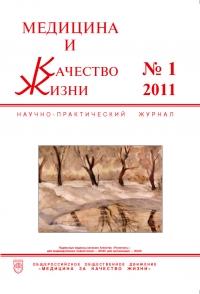 №1 2011