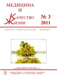 №3 2011