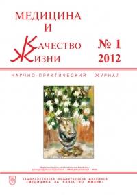 №1 2012