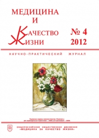 №4 2012