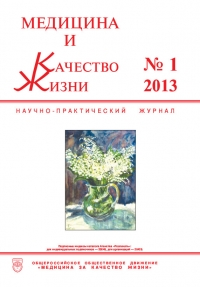 №1 2013