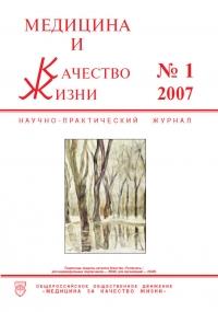 №1 2007