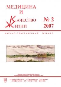 №2 2007