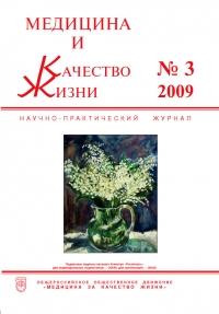 №3 2009
