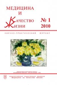 №1 2010
